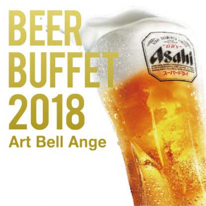 beerbuffet